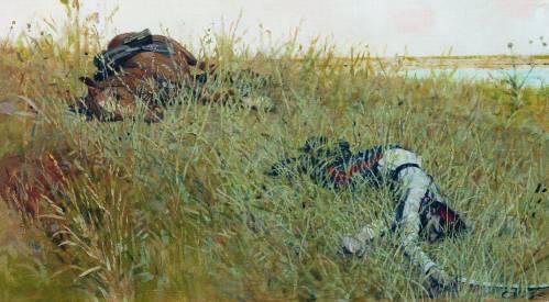 5. Гавриляченко Сергей.  Убитый.